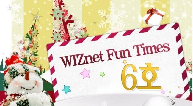WIZnet Fun Times, 6호 (미국 및 북경 장기 출장기)