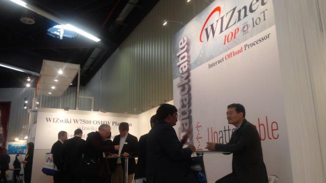 WIZnet in Embedded World 2015