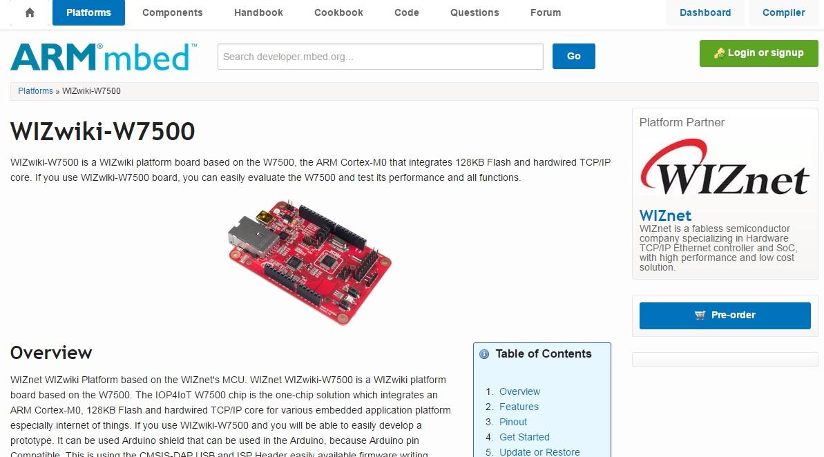 WIZwiki-W7500 보드 공식 엠베드 인증 (mbed-enabled)