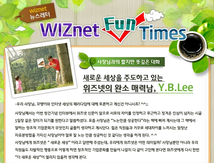 wiznet_0805_01_yblee0501